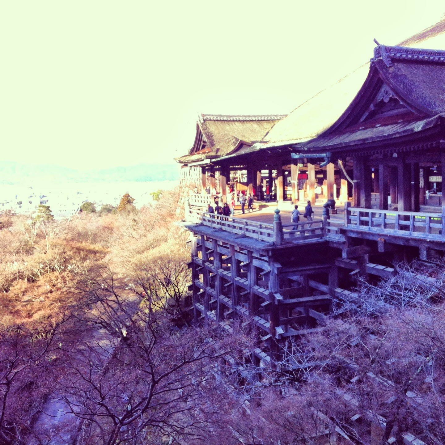 how to say well how about kyoto in japanese
