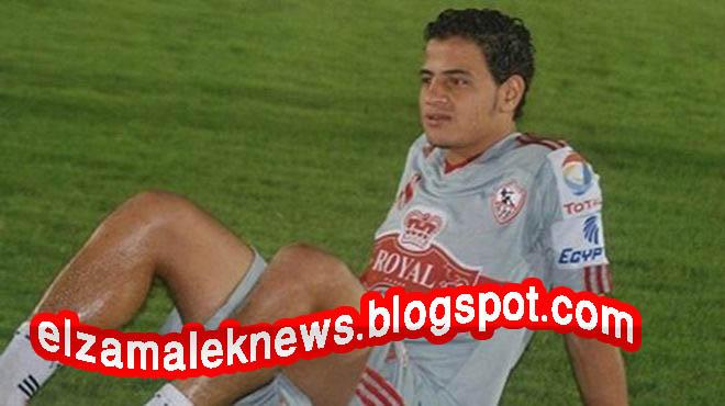 أحمد توفيق لاعب إرتكاز الزمالك الشاب