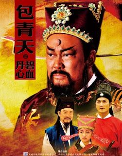 Bao Thanh Thiên –Thất Hiệp Ngũ Nghĩa -