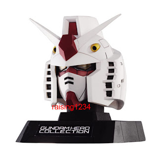 BANDAI Mobile Suit Gundam Head Collection Figure 1 (RX-78-2)