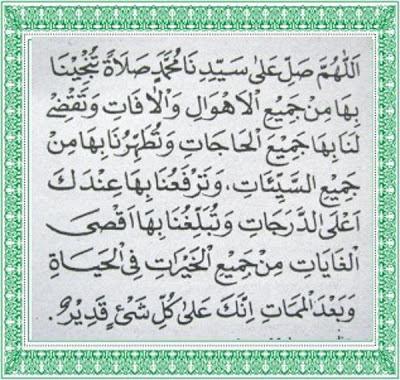 sholawat, munjiyat, Shalawat Munjiyat, fadhilah, jurus takwa, menghadapi masalah, doa