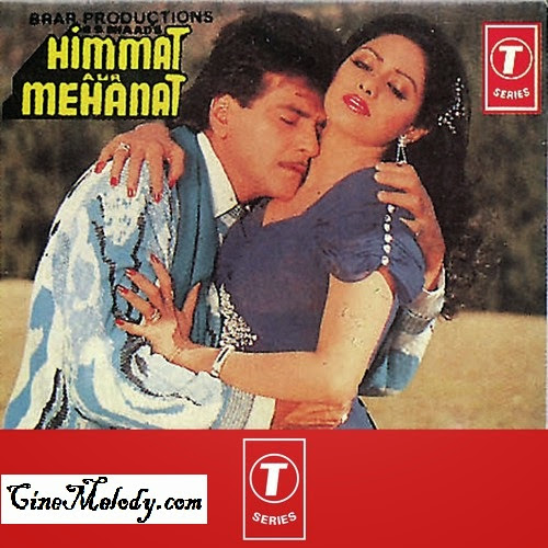Himmat Aur Mehanat Hindi Mp3 Songs Free  Download  1987