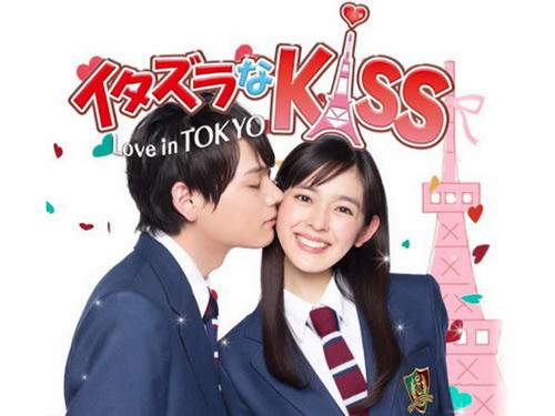 Nụ Hôn Định Mệnh - Love In Tokyo