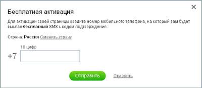 сайт для знакомиться регистрация бесплатна