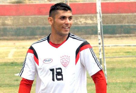 Febrero 2016 Futbolistas Bolivianos En El Exterior