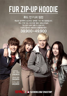 spao fx super junior pictures (1)