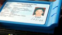 Card Reader E-KTP(Nasional), berita ayobai