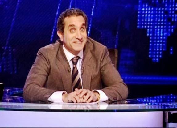 مشاهدة برنامج البرنامج الموسم 3 الحلقة 2 ، برنامج البرنامج باسم يوسف الحلقة 2 , برنامج البرنامج الحلقة 2 , البرنامج الحلقة الثانية , مشاهدة برنامج البرنامج الموسم 3 الحلقة 2  , البرنامج الموسم الثالث , مشاهدة برنامج البرنامج على mbc مصر , برنامج البرنامج على mbc مصر , برنامج البرنامج الموسم الثالث الحلقة ،مشاهدة برنامج البرنامج الموسم 3 الحلقة 2 , برنامج البرنامج مشاهدة مباشرة، مشاهدة برنامج البرنامج الموسم 3 الحلقة 2, برنامج البرنامج,الموسم الثالث,2014,باسم يوسف,الجمعة,حلقة اليوم,بانت,تتحميل,ماي ايجي,مزيكا تو داي,على اليوتوب,