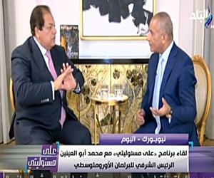 برنامج على مسئوليتي حلقة الأربعاء 20-9-2017 مع أحمد موسى و لقاء مع أ/ محمد ابو العينين من نيويورك