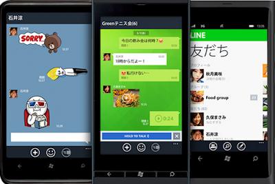 aplicacion Smartphones Line