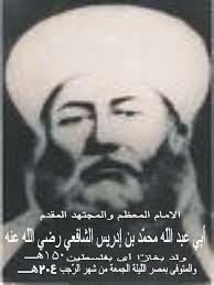 Barangkali setiap orang yang mempelajari mazhab Imam Asy Syafi Kisah Imam Syafi'i dan Rabi' bin Sulaiman Al Muradi