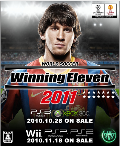 Cheat winning eleven ps2 - taziex Extreme Blog's