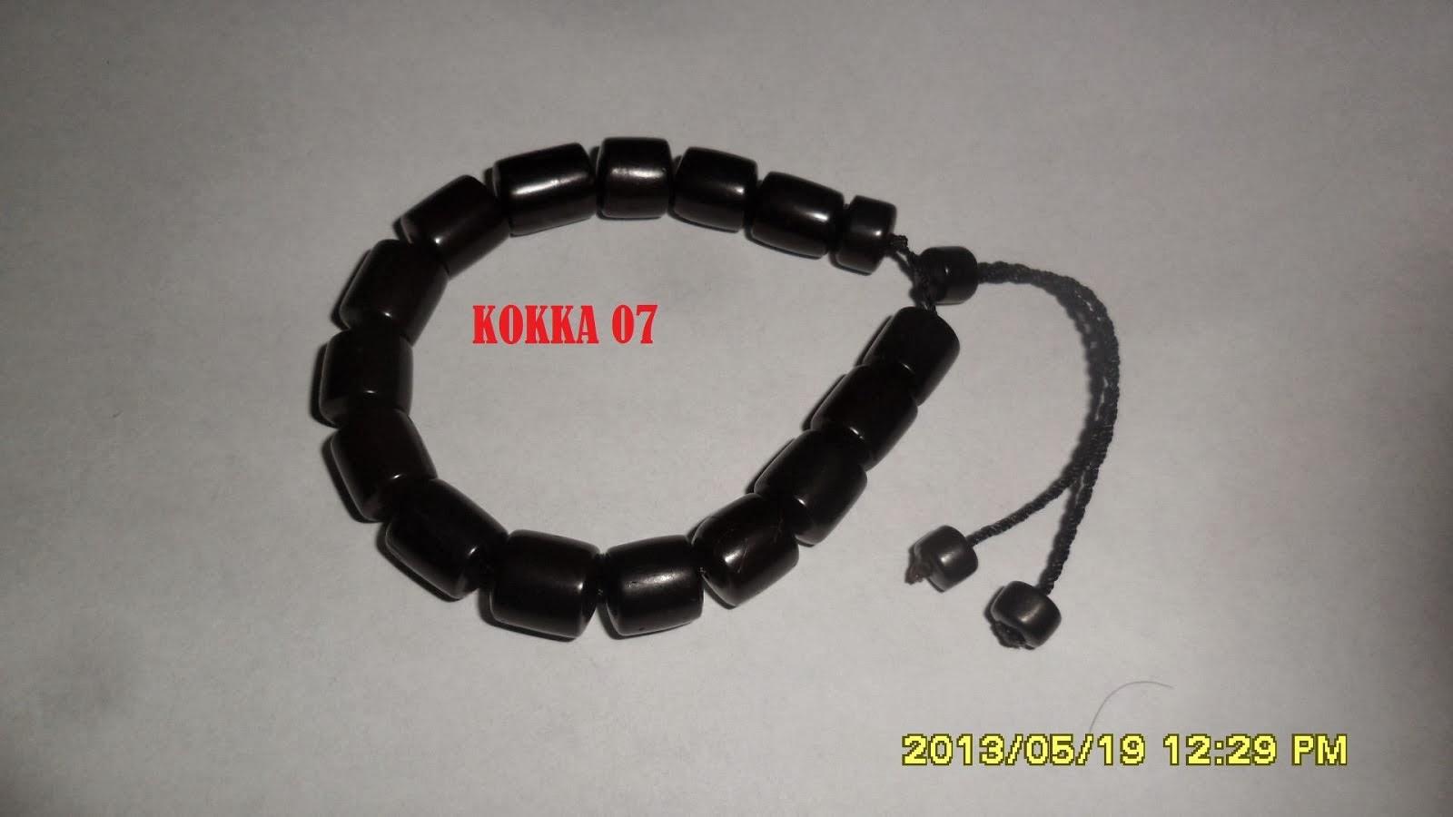 KOKKA 7