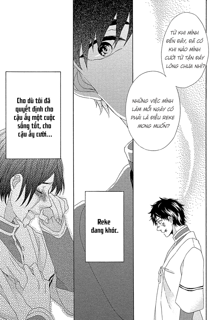 Ookami Wa Hana No Naku chap 2 - Trang 27