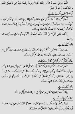 khidmat e khalq in urdu essay in urdu