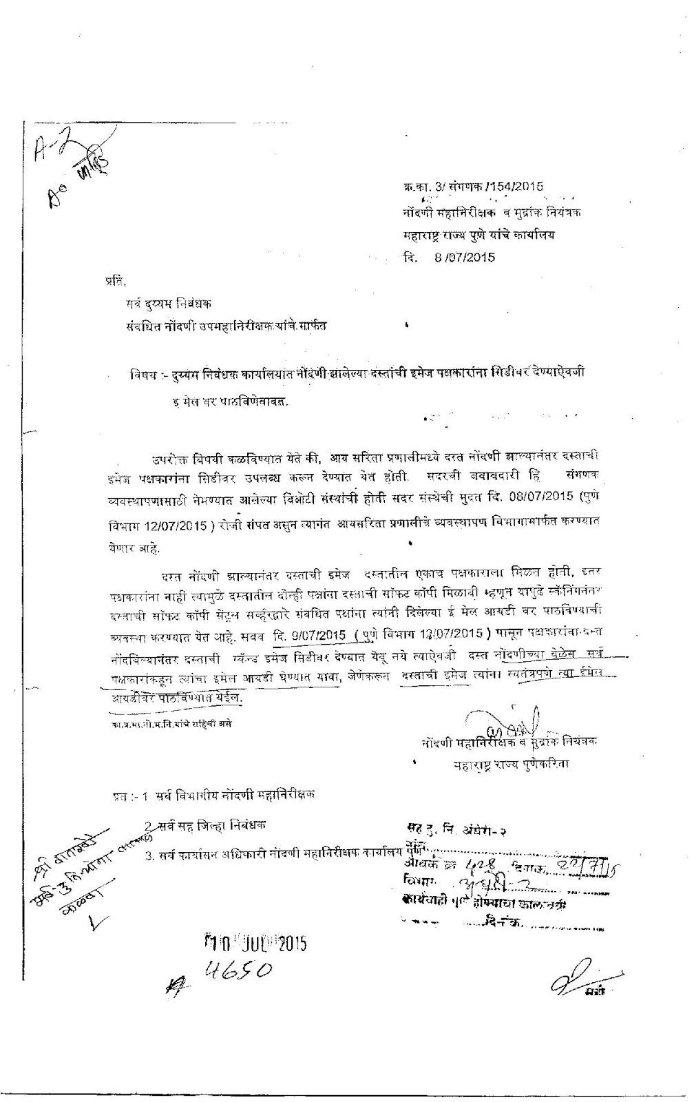Housing Society Maharashtra Circular By Stamp