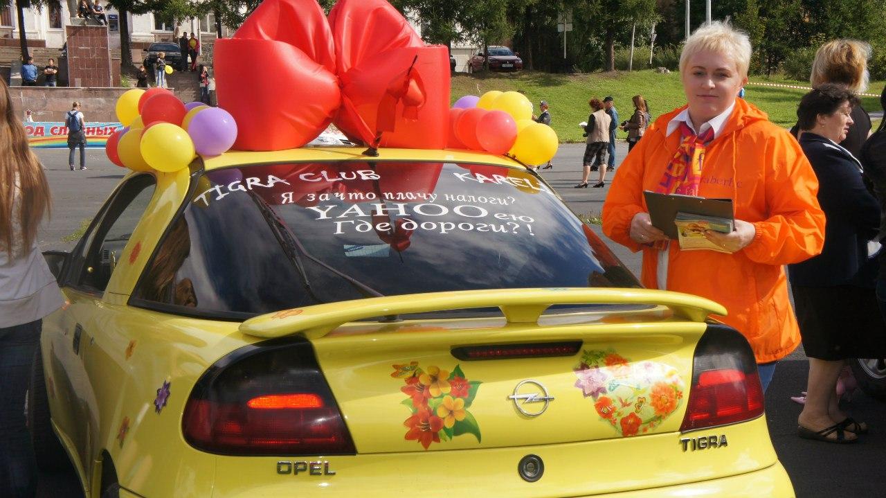 Приветствие на конкурс автоледи