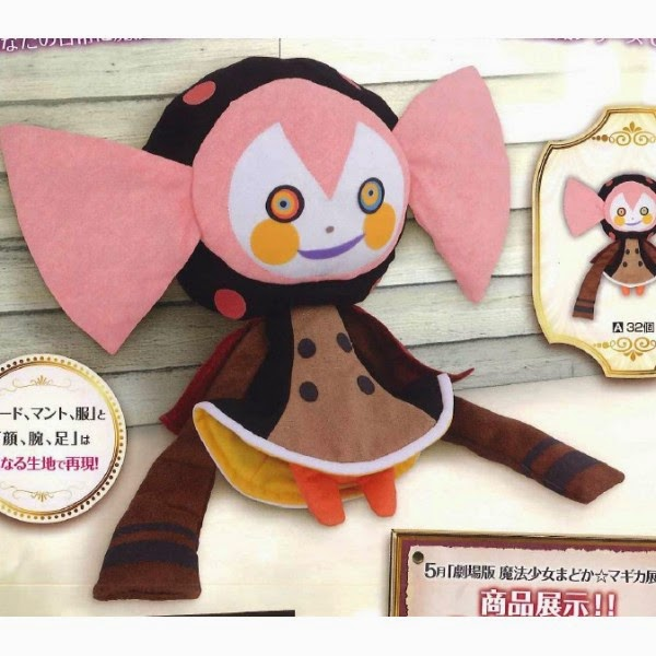 http://biginjap.com/en/other/9435-puella-magi-madoka-magica-movie-magiccraft-high-quality-plush-bebe-charlotte.html