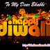 Happy Diwali Greeting Card For Bhabhi