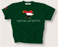 Egypt solidarity shirt