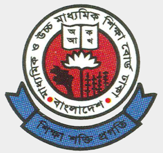 Download HSC Exam Routine 2012 in Bangladesh | HSC Routine 2012 Published Online