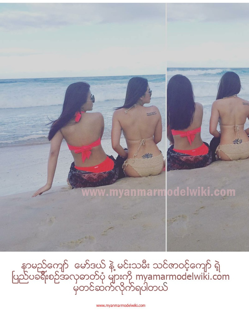 Photos : Thinzar Wint Kyaw In Warnar Bros Movie World , Paradise Country in Gold Coast and Her Holidays Snapshots