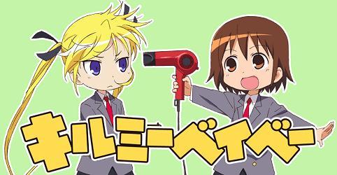 Estrenos Temporada invierno 2011/2012[ Diciembre 11 a Febrero 2012 ] Killbaby