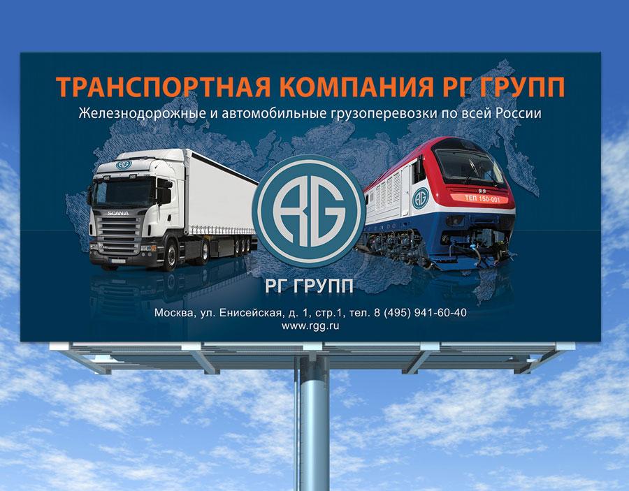 Транспортная компания КИТ  Информация услуги контакты и