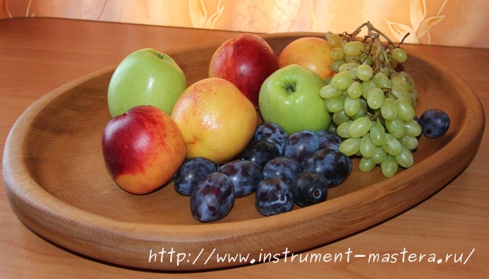 Деревянное резное блюдо под фрукты
