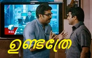 undathre - Biju menon  Malayalam comment photo