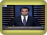 برنامج الطبعة الأولى مع أحمد المسلمانى حلقة يوم الأربعاء 20-7-2016
