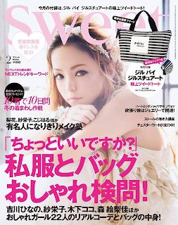 http://2.bp.blogspot.com/-FJcFerPzttw/UwGL5q_SlHI/AAAAAAAAEa4/3TNUOWz1xCE/s1600/2014_Sweet_magazine-Namie.Amuro_febrero_cover.png