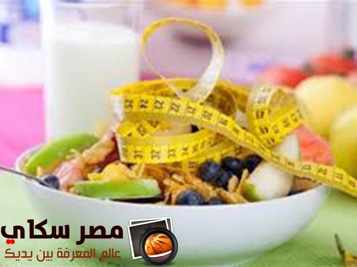 هل تعتبر الأطعمة قليلة الدهون خيار صحى ؟