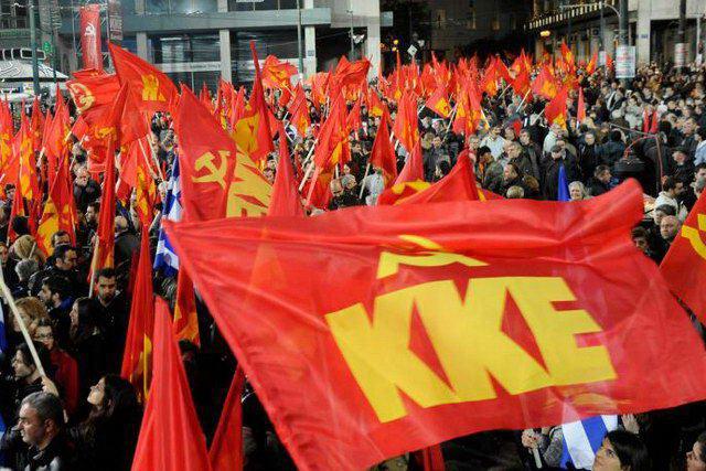 Πολιτική εκδήλωση του ΚΚΕ στην Αλεξανδρούπολη