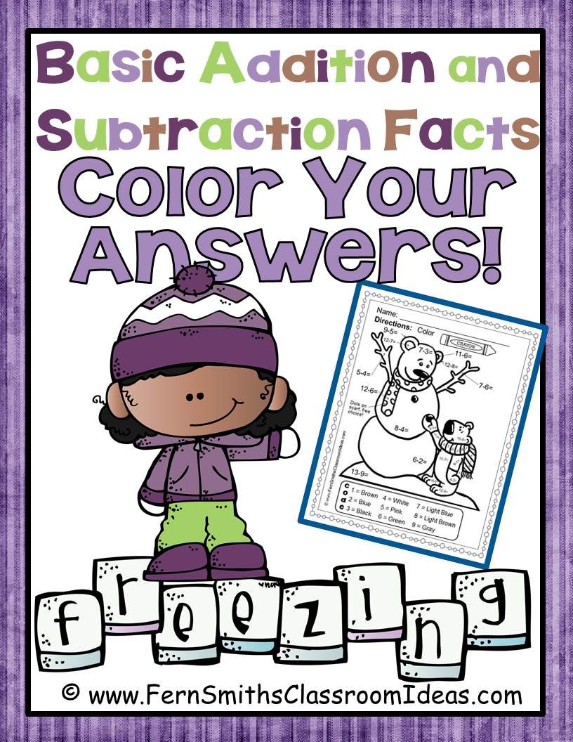 Winter Fun! Basic Addition and Subtraction Facts - Color Your Answers Printables