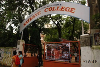 Sathaye College Auditorium In Ville Parle Mumbai