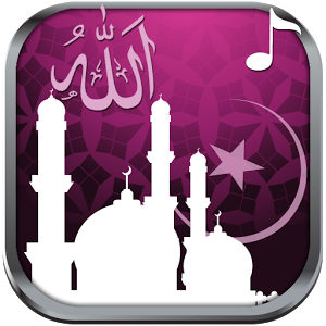 http://programs2android.blogspot.com/2014/12/2015-islamic-ringtones.html