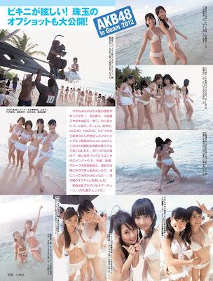 AKB48 Bikini Guam