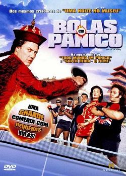 http://2.bp.blogspot.com/-FKrBpUnAZ1M/UARJDlU2n6I/AAAAAAAABMI/4VTZJA3iBoA/s1600/bolas-em-panico-filme.jpg