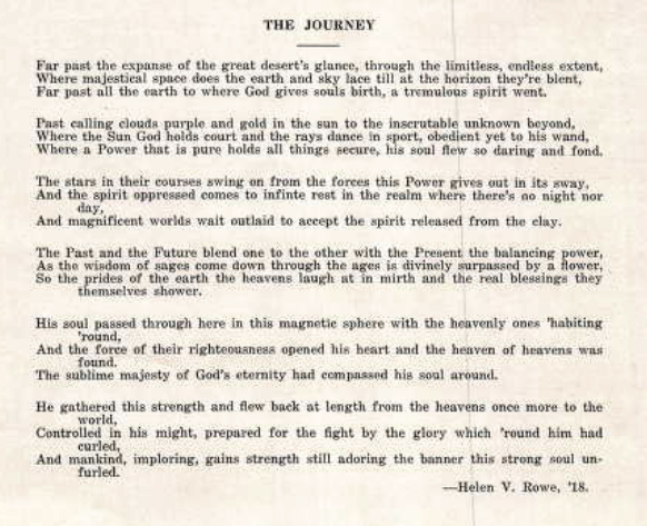 high school journey essay These high school journey poems are examples of high school poems about journey these are the best examples of high school journey poems written by international web.