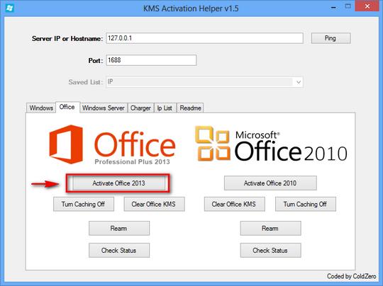KMSактивация Office 2013