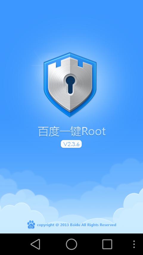 Скачать Baidu Root на Android +