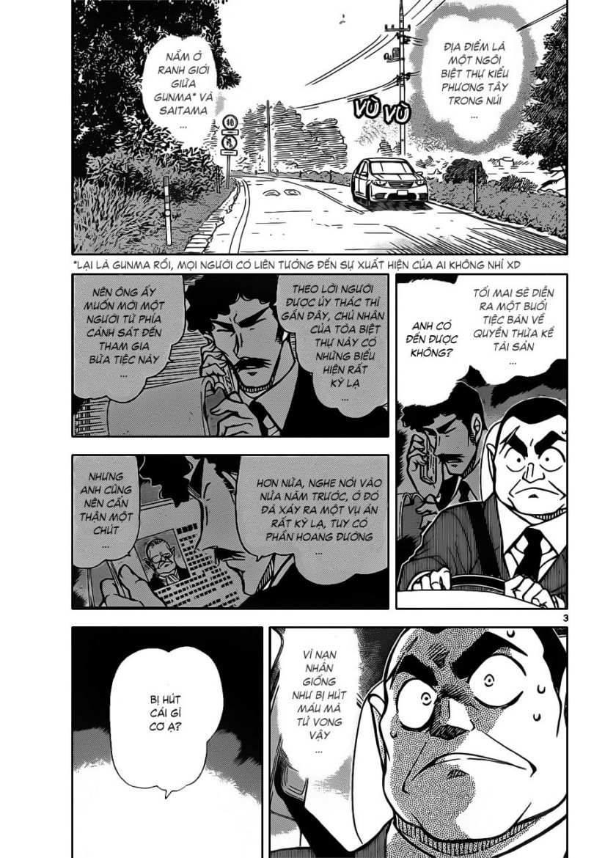 Detective Conan - Thám Tử Lừng Danh Conan chap 834 page 3 - IZTruyenTranh.com