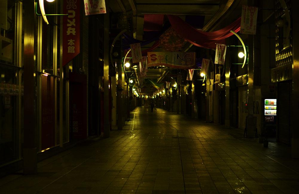 名古屋の商店街の写真