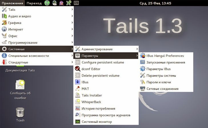 tails linux heise