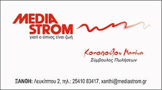 MEDIASTROM