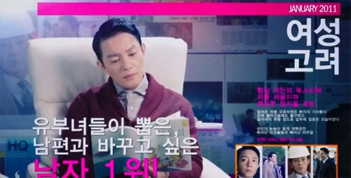Kwon Yul reads a book, framed in a magazine cover format.