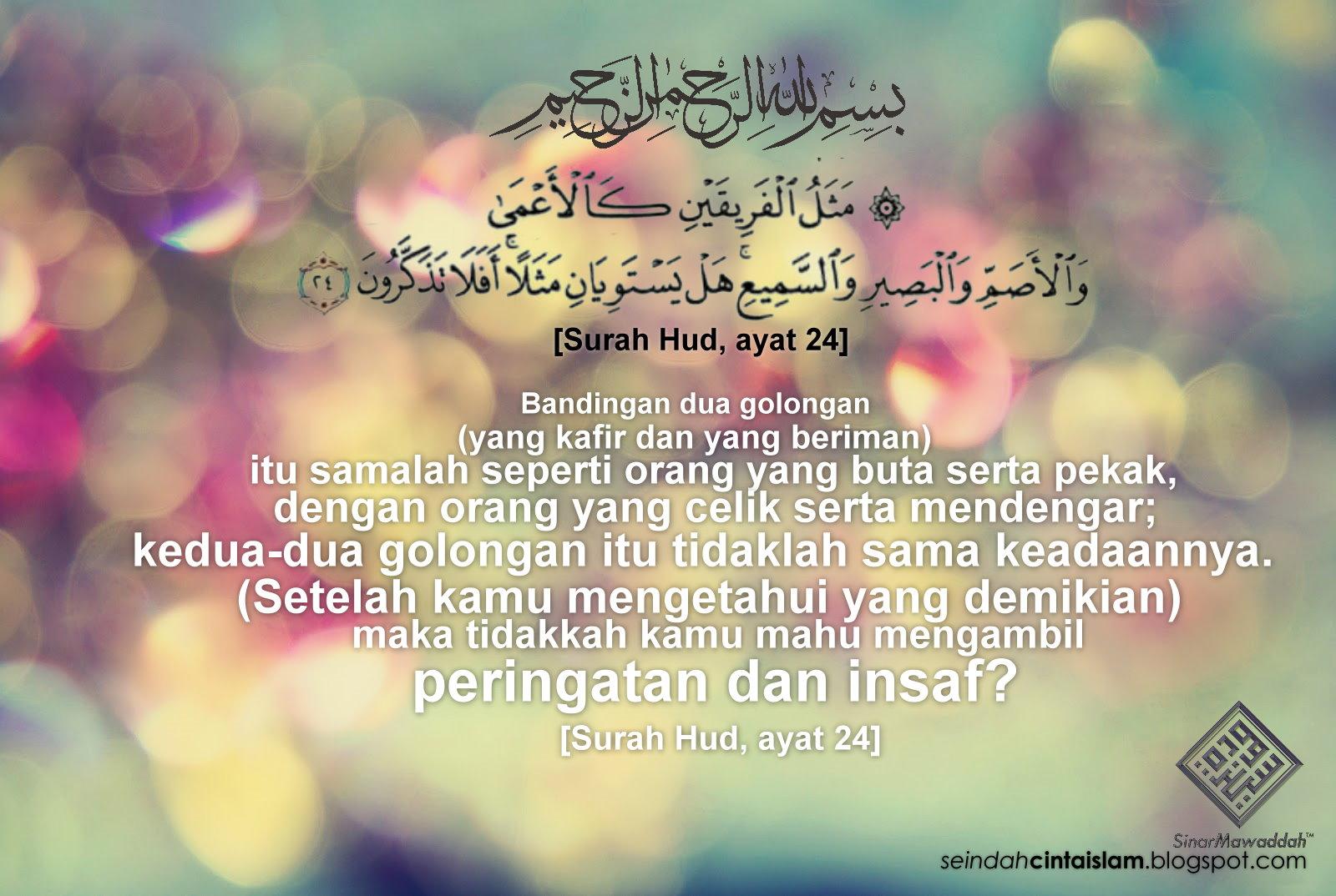 Ayat Al-Quran Tentang Cinta