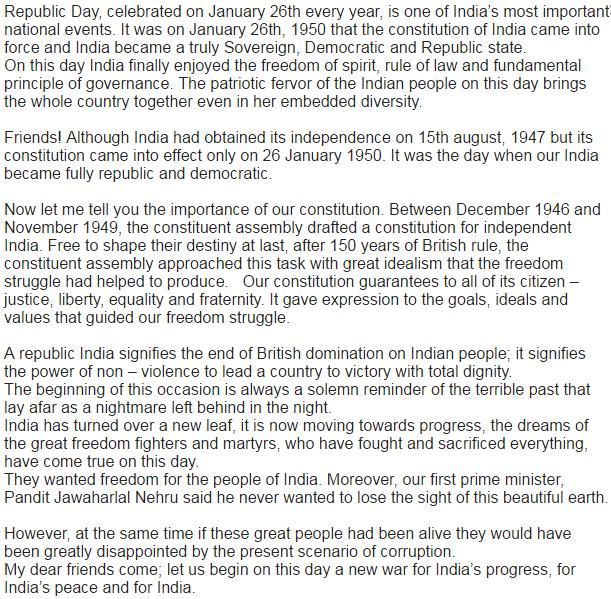 Republic-Day-Bhashan-in-Hindi-and-English-26-January-Bhashan-2