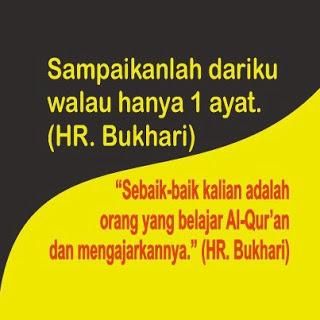 Amalkan+Al+Quran Gambar DP BBM Islami Terbaru